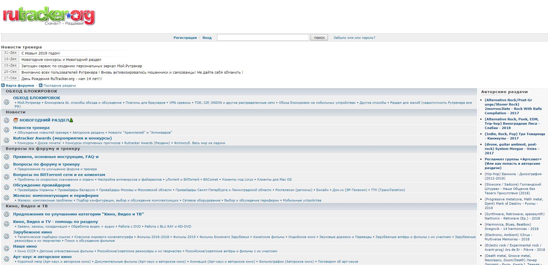 Топ торрент развлекательного сайтов как сделать сайт html самому бесплатно